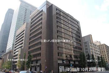 Tokyomarunouchi09035