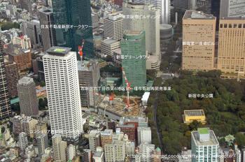 Tokyoshinjuku09041