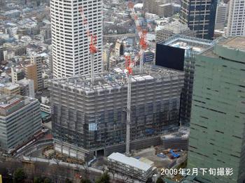Tokyoshinjuku09043_2