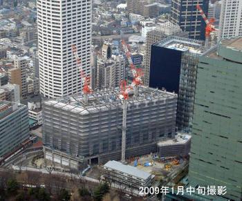 Tokyoshinjuku09044