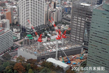 Tokyoshinjuku09045