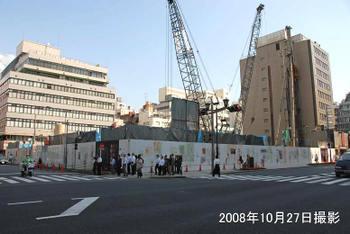 Tokyomuromachi09043