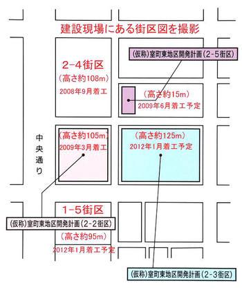 Tokyomuromachi09044