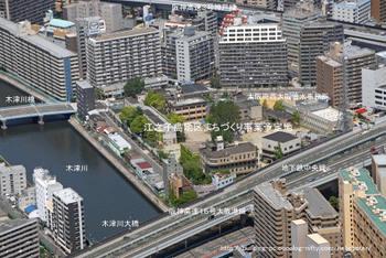 Osakaenoko09041