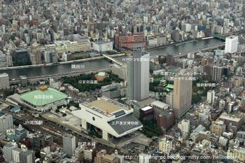 Tokyoryogoku09041