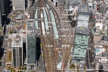 Tokyotokaido09041