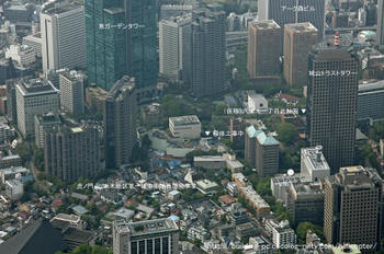 Tokyotoranomon09041
