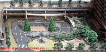 Tibaichikawa090415