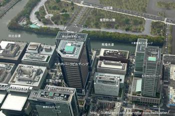Tokyopark09041