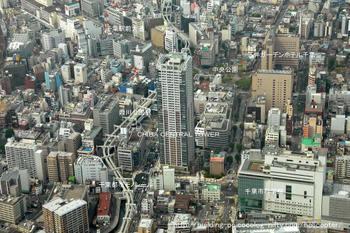 Chibachibacentral09051