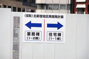 Tokyoshinjuku090515