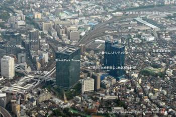 Tokyoosaki09051