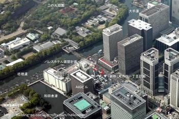 Tokyootemachi09051