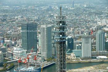 Yokohamayokohama09051