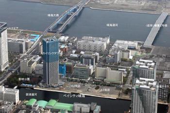Tokyoharumi09051