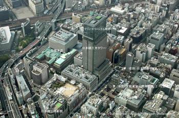 Tokyonihonbashi09051