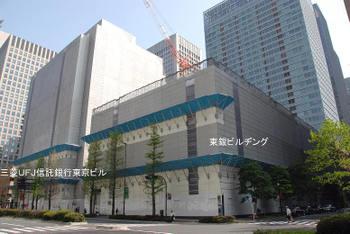 Tokyootemachi090515
