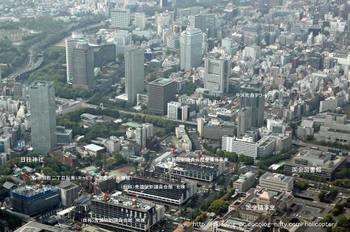 Tokyonagatacho09051
