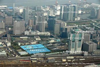 Tokyoshinagawa09051