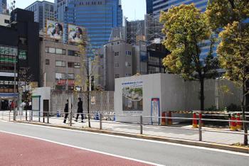 Tokyoshinagawa09056