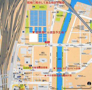 Tokyoshinagawa09058