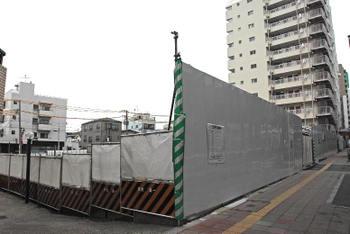 Tokyosetagaya09052