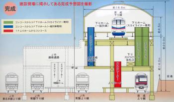 Tokyonipori09053