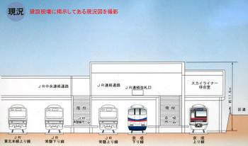 Tokyonipori09054