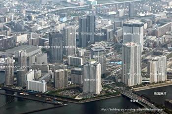Tokyotoyosu09051