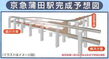 Tokyokamata09051
