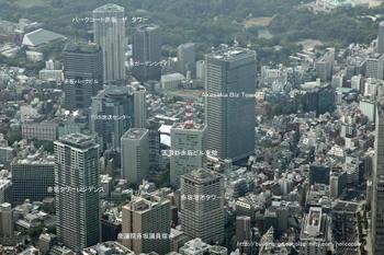 Tokyoakasaka09061