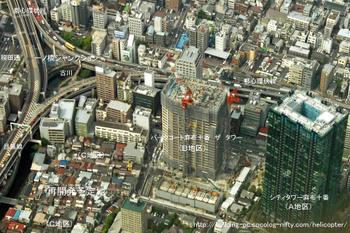 Tokyoazabu1009061