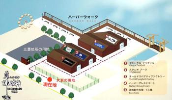Kobeha09067