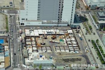 Yokohamayokohama09066