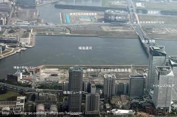 Tokyoharumi09061