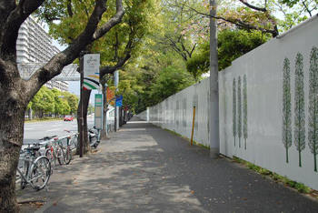 Tokyoharumi09065