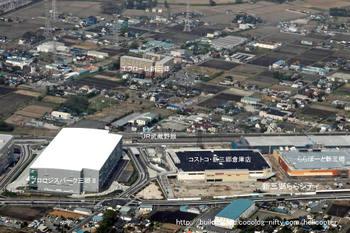 Saitamamisato09061