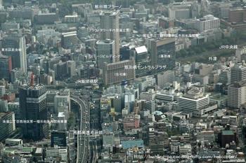 Tokyoidabashi09061