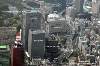 Tokyootemachi09071
