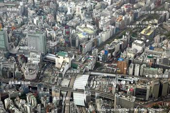Tokyoshibuya09071