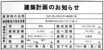 Tokyoshibuya09078
