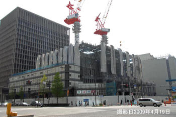 Tokyotokyo09073