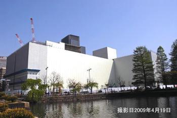 Tokyotokyo09075