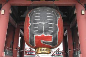 Tokyoasakusa09074