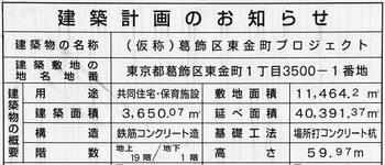 Tokyonijuku09076