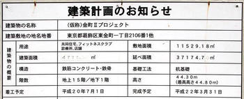 Tokyonijuku09078