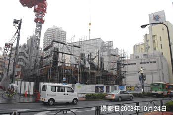 Tokyooizumi09072