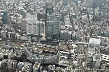 Tokyoshinjuku09081
