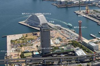 Kobefireworks09081