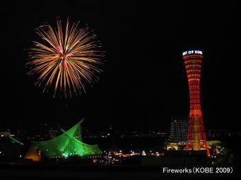 Kobefireworks09082